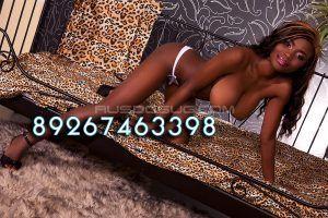 Проститутка Наоми с секс услугами в Москве