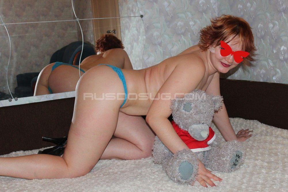 Омск азиатки проститутки женщины