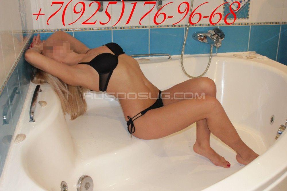 Проститутка Кристина с выездом по Москве рядом с метро Водный стадион в возрасте 23