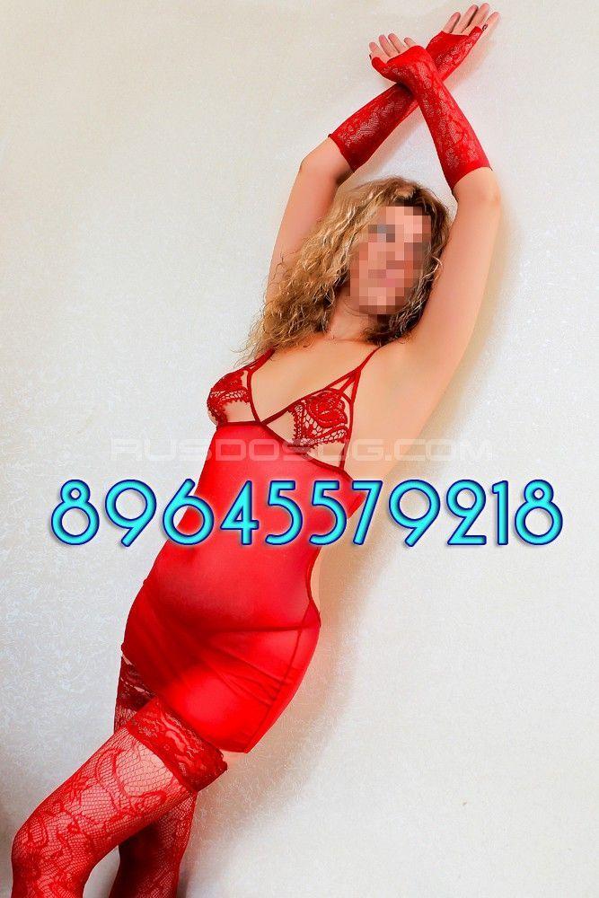 Проститутка Глафира с реальными фото в возрасте 25 лет