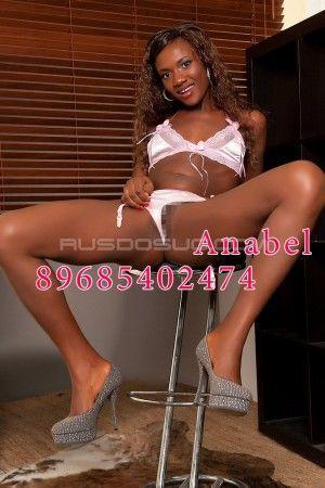 Проститутка Anabel с секс услугами в Москве