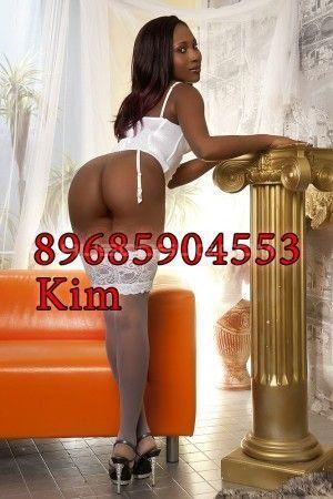 Проститутка Kim с секс услугами в Москве