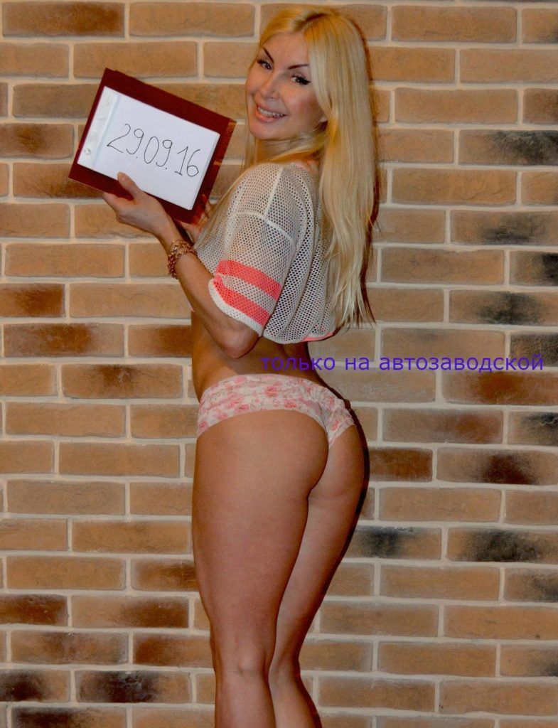 Проститутка Ксюша с реальными фото в возрасте 31 лет