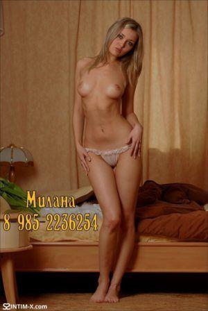 Проститутка Милана с выездом по Москве рядом с метро Шоссе Энтузиастов в возрасте 27